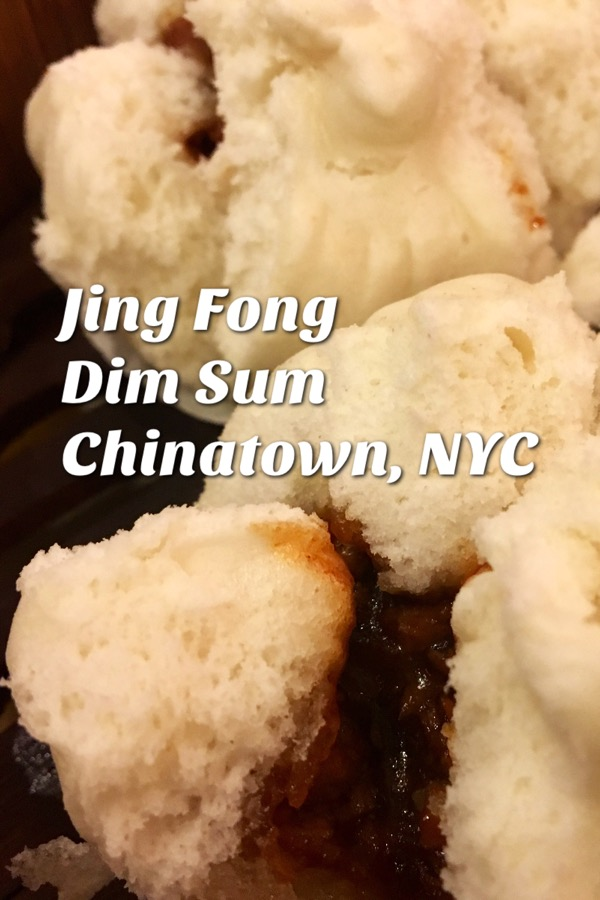 Jing Fong Dim Sum in the Heart of NYC's Chinatown | cookglobaleatlocal.com