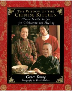 Review: 'Wisdom of the Chinese Kitchen' A Cookbook & Family Memoir | cookglobaleatlocal.com