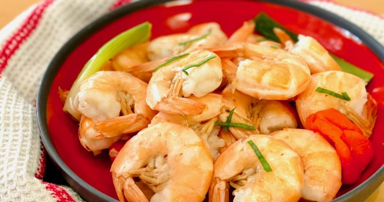 Easy Jamaican Hot Pepper Shrimp | cookglobaleatlocal.com